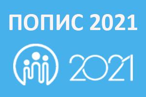 logo-popis-2021.png